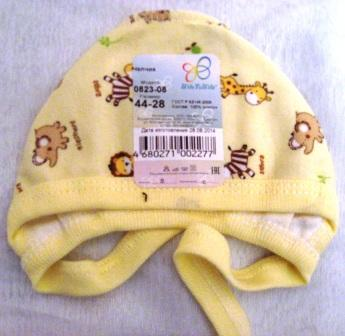 Чепчик из интерлока жёлтый  с рисунком, на  рост ребенка 38 см, 46 см