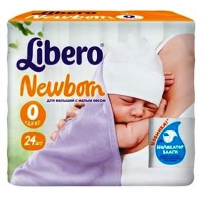 Подгузники Libero Ньюборн, меньше 2,5 кг, 24 шт.