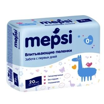 Впитывающие пеленки Mepsi 60х60, 20шт.