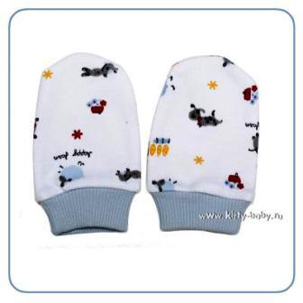 Антицарапательные рукавички