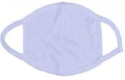 Маска защитная трехслойная  взрослая, белая, 100% хлопок