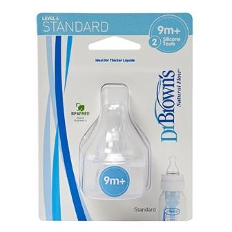 Набор силиконовых сосок Dr Brown's для стандартных бутылочек  для детей от 3 мес. ,  в футляре, 2-ой уровень (2 шт).