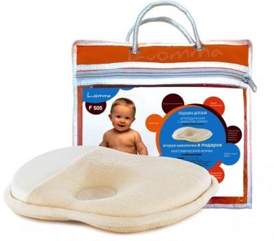 Подушка ортопедическая Luomma LumF-505 с эффектом памяти для детей с рождения до 1,5 лет