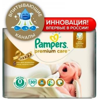 Подгузники Pampers Premium Care 0 ( до 3 кг), 30 шт.