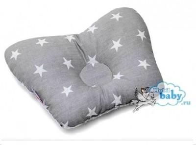 Ортопедическая подушка-бабочка для новорожденного, серая с белыми звездами, 0-6 мес.
