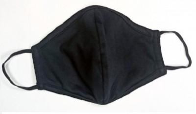 Маска двухслойная с карманом  взрослая, черная, 100% хлопок, размер стандартный